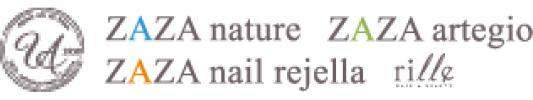 愛知県の一宮を中心に美容室、ネイルサロンを展開| ZAZA nature(ザザ ナチュレ)・ZAZA artegio(ザザ アルテジオ)・ZAZA nail rejella(ザザ ネイル リジェラ)・rille(リル)